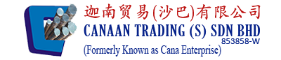 Canaan Trading (S) Sdn Bhd